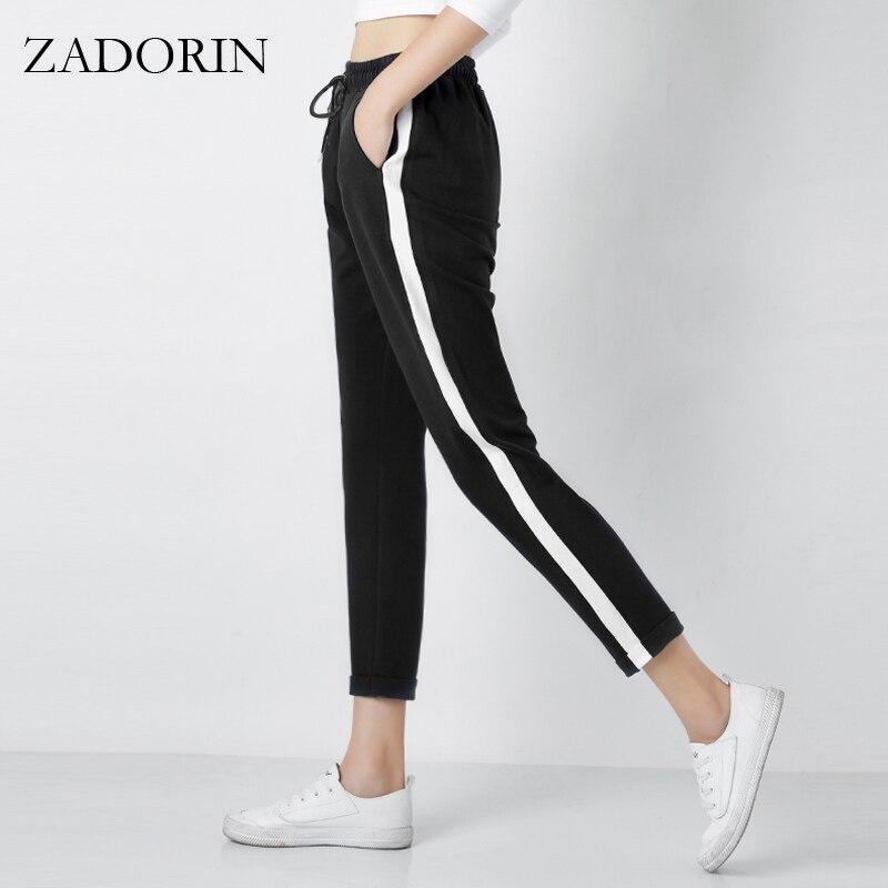 2018 Top Fashion Women Leather Striped Harem Pants Women Black Casual High Waist Pants Drawstring Loose Trousers Pantalon Femme
