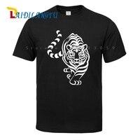 Classic Art Bestia Feroce Grande Animale Testa di Tigre Girocollo da Uomo T-Shirt