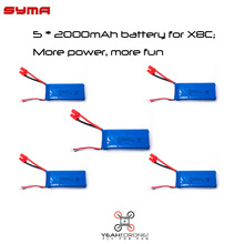 Syma X8C X8G X8W Battery 2000mAh x 5 PCS Spare Parts of Drones RC Helicopter LiPo Battery Round Banana Plug 7.4V 25C
