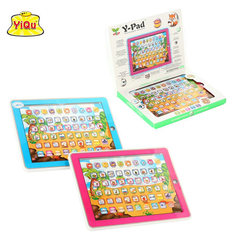 Computer Learning Toys : Online buy wholesale kids computer from china