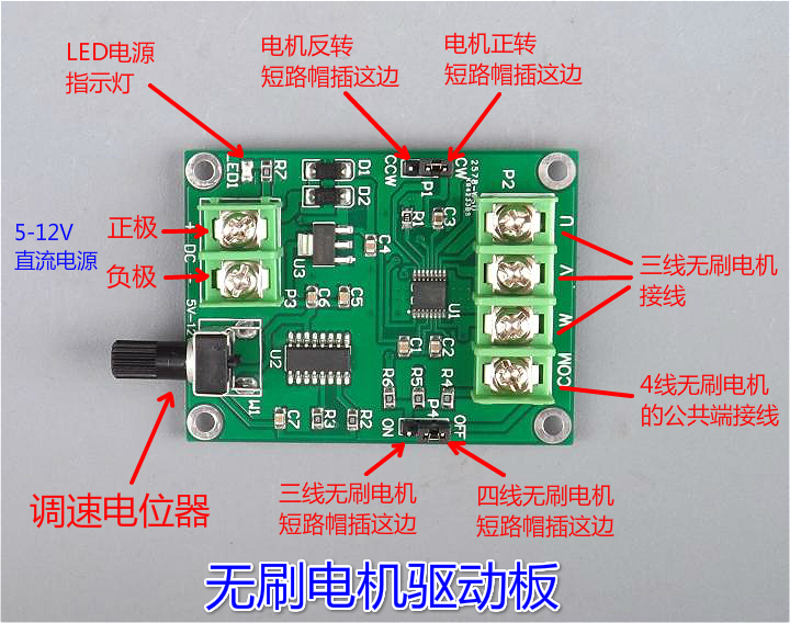 US $16 0 |Brushless DC motor driver board CD ROM drive motor controller 5V  12V 3 line 4 line without Holzer-in Air Conditioner Parts from Home