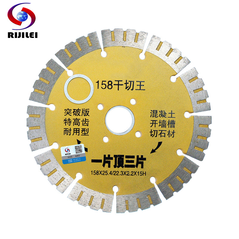 RIJILEI 158mm High Teeths Diamond Saw Blades Dry Cutting Granite Cutting Discs Durable Marble Cutting Sheet  MX16