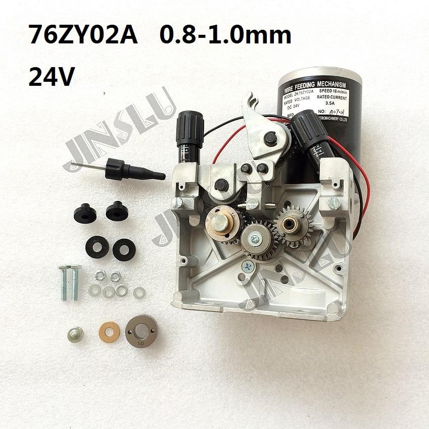 76ZY-02A Machine d'alimentation de moteur d'alimentation de fil de Mig DC24 0.8-1.0mm 2.0-24 m/Min 1PK pour la Machine de soudure de MIG MAG JINSLU