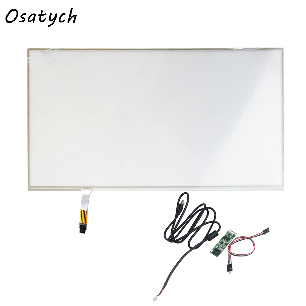 21.5 Inch Resistive For 490mm*285mm Touch Screen Panel 490mmx285mm 4 Wire USB Kit For 21.5