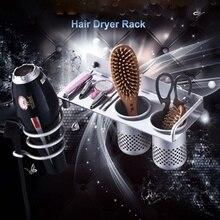 Bathroom Metal Hair Dryer Shelf Toothbrush Toothpaste Rack Holder