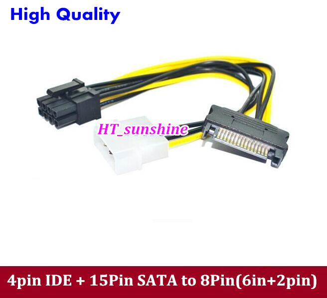 Free Shipping 20cm 15 Pin SATA 4pin IDE to 8Pin(6in+2pin) PCI E for video Card 8 Pin Male Power Supply Cable