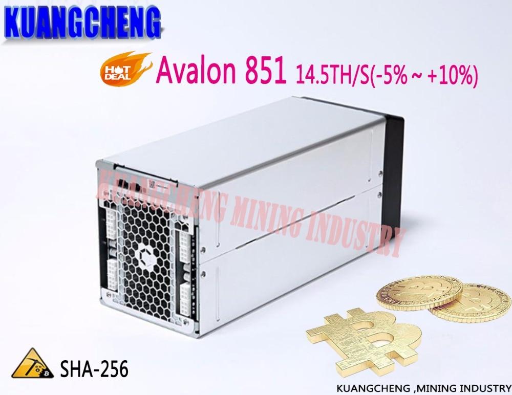 Avalon 851 14.5T SHA256 ASIC BTC Bitcoin mining machine Miner A851 14.5TH/s Better than A841, Ebit E9,Antminer S9i 1