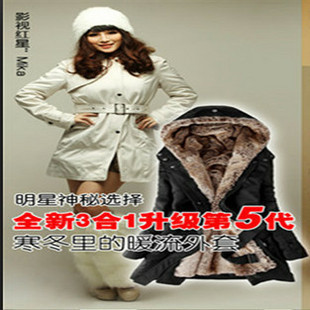 2012 winter thickening wool liner medium-long women's cotton-padded jacket cotton-padded jacket wadded jacket outerwear plus