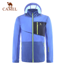2016 Camel Outdoor Men Quick-drying Skin Jackets Ultra-light Breathable Sports UV Protection Windbreaker Male
