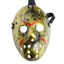 Jason vs Friday The 13th Horror Hockey Cosplay Costume Halloween Killer Mask mask