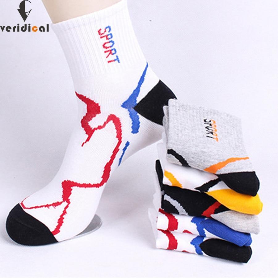 5 pairs/lot Fashion Short men socks cotton Basket compression socks Professional breathable calcetines Fit EU39-45 no gift box