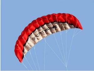 Забавный! 250 см двухрядный парафоловый трюковый кайт с летающими инструментами, Плетеный парусный СЕРФ, Радужный змей для занятий спортом н...