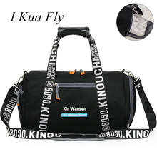 New Gym Sport Bag Men Women Nylon Waterproof Quality Fitness Multi-function Bags Outdoor