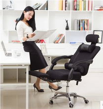 Home office chairs ergonomic reclining footrest chair lift subnet staff chair