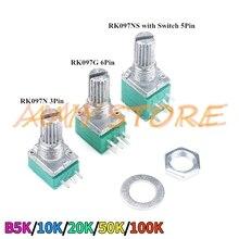 10 шт., аудиоусилитель RK097N RK097G, RK097NS, 15 мм, герметичный, с одним двойным потенциометром, B5K, B10K, B20K, B50K, B100K, 3/5/6 контактов