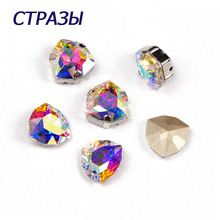 CTPA3bI 4706 AB Color Crystal Trilliant Sew On Stones 7/12/17/24 mm Sewing Glass Beads For Dress Jewelry Making DIY Garment