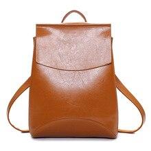 2017 самые популярные масло воск кожи женщин рюкзак корейской моды простой стиль Женская дорожная сумка универсальная специальное предложение