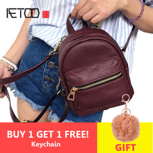 AETOO New personality Korean version of the leather three with mini shoulder bag female tide small backpack mini bag bag shoulde