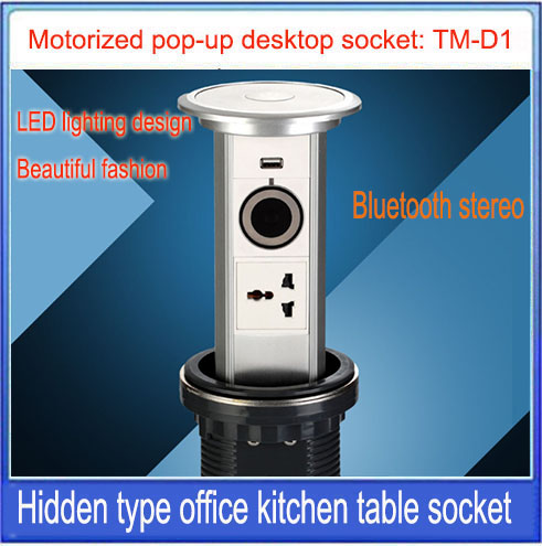 Motorized pop UP Power Outlet Touch screen electric intelligent lifting socket with USB charging hidden desktop socket TM D1 in Plug With Socket from Consumer Electronics