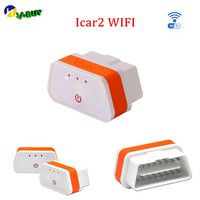 5pcs/pack Auto Diagnostic Scanner Vgate iCar2 WIFI OBD2 Connector OBD 2 Support IOS/Android iCar 2 New Level For ELM327 Code Readers & Scan Tools Automobiles & Motorcycles -