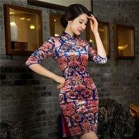 Бархатная ткань в национальном стиле Лидер продаж Qipao модели тонкий сексуальный стенд воротник современные Ципао платья Большие размеры Но...