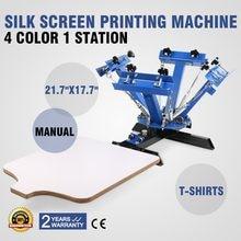 4 couleurs 1 Station Sérigraphie Machine 21.7x17.7 Pouces pour T-Shirt Imprimante Presse Équipement Kit DE BRICOLAGE