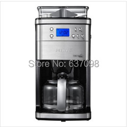 china Petrus PE3500 full automatic multifunctional American coffee machine automatic grinding beans coffee maker