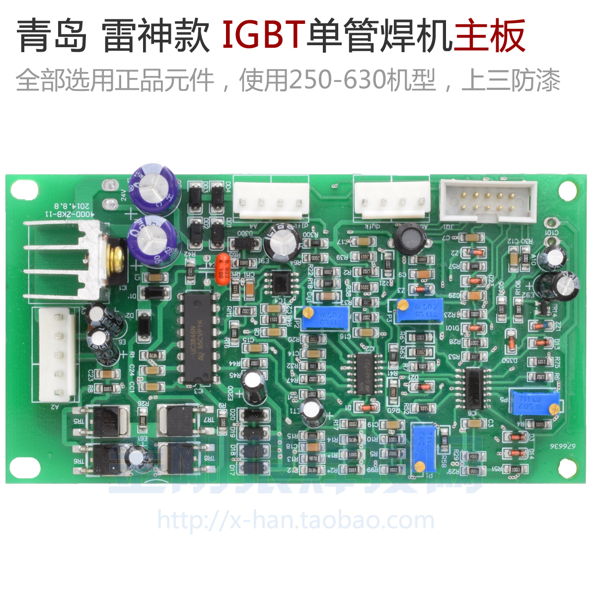 Air Conditioner Parts Zx7 315 400 630 Igbt Inverter Welder Control Panel Main Board Circuit Board