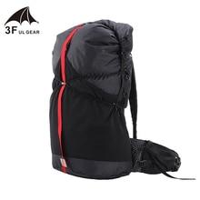 3f ul 기어 guiji 35l 55l 배낭 xpac 경량 내구성 여행 캠핑 하이킹 야외 초경량 프레임 워크 팩 배낭