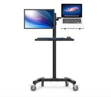 Dual Mount Monitor Halter + Laptop Halter PS Stehen Trolley Sitzen Stand Arbeit Station Bodenständer Bewegen Warenkorb