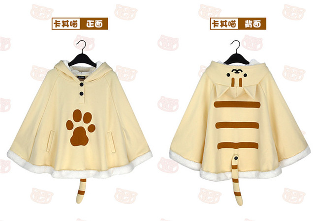 Anime Cat Teacher Cosplay Costume Autumn Winter Sweater Woman Coat Lovely Cute Grey Yellow Cloak