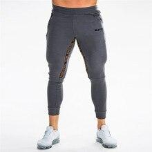survêtement sportif Mode pantalon