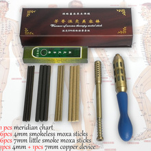 wholesale & retail Pure copper new style 7mm Moxibustion Sticks + 4mm Moxa ( gift moxa roll& chart)