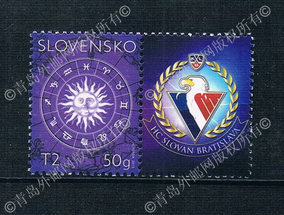 CR0408 Slovakia 2013 of the 12 constellations of the zodiac personalized stamps 1 new standard edition 0714 violet 0408