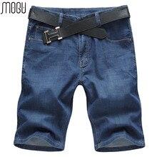Shorts Men Mid Men's