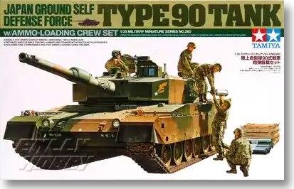 1/35 Japan 90 Main Battle Tank + Shell Supply Crew 352601/35 Japan 90 Main Battle Tank + Shell Supply Crew 35260