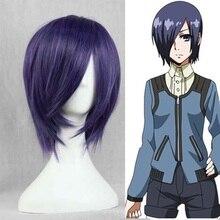Anime Tokyo Ghoul Touka Kirishima Wig Kirishima Toka Short Purple Hair Halloween Party Cosplay Wigs + Wig Cap
