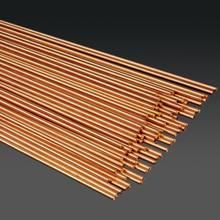 лучшая цена ERCu TIG rod deox copper welding wire 1.6mm 2.0mm 2.5mm 3.0mm 4.0mm