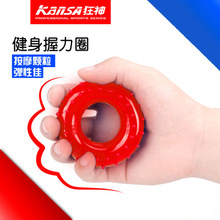 Gripping ring Pro Trainer Hand Grip Forearm 50KG Strength Gripper Exercise Fitness Body Building hand expander training