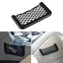Автомобиль задний багажник на заднее сиденье эластичная сетка для Mitsubishi двигатели asx lancer 10 9 x outlander xl pajero sport 4 l200 carisma