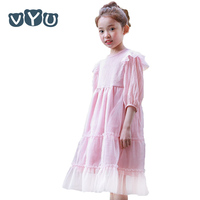 VYU Autumn Girls Dresses Princess White/Pink Dress All Season Daughter & Mom Bridesmaid Vestido Family Clothes