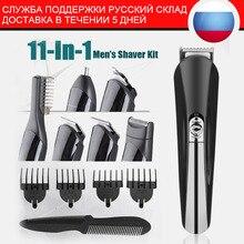 Kemei 11 In 1 profesyonel saç düzeltici çok fonksiyonlu saç kesme tıraş seti tıraş makinesi elektrikli tıraş makinesi sakal düzeltici saç kesme makinesi