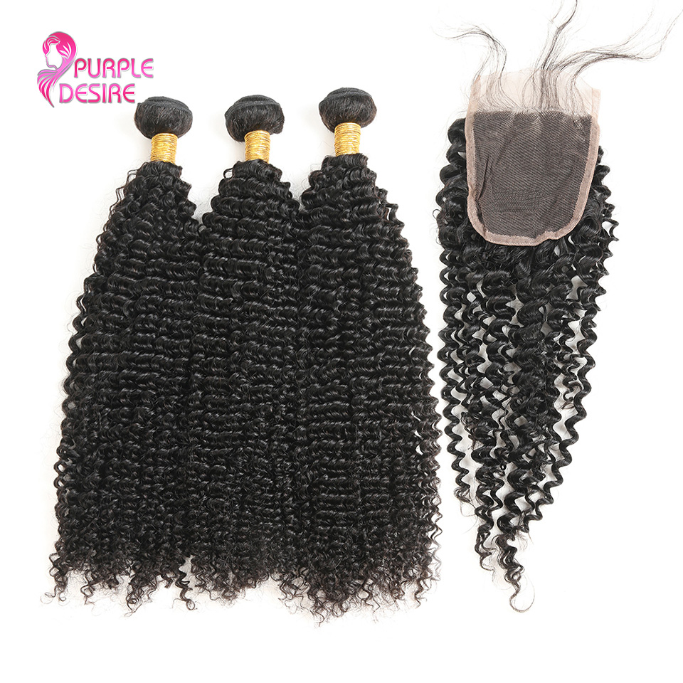 Kinky Curly Human Hair Bundles With Closure Raw Indian Non Remy Hair Weave 3 Bundles with Free/Middle/Three Part Lace Closure