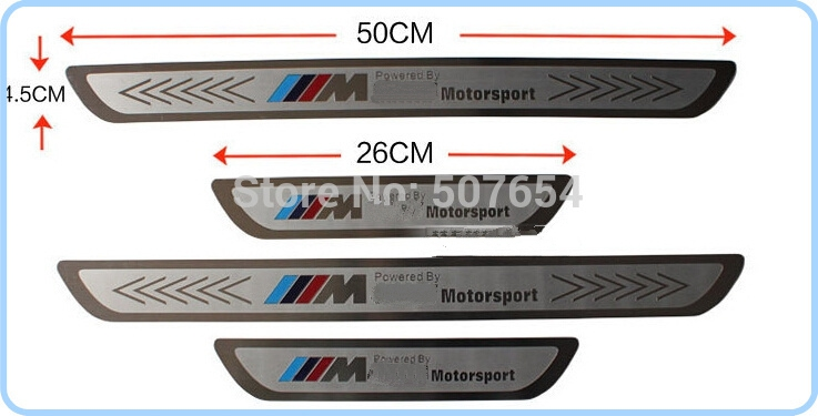 higher star 4pcs door sills footplate door sill scuff plate protection sticker for bmw 1 3 5. Black Bedroom Furniture Sets. Home Design Ideas