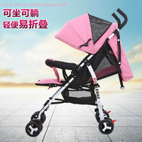 Baby stroller with light easy folding car baby with an umbrella car with summer sky