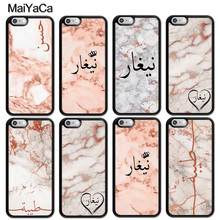 MaiYaCa PERSONALISED ROSE GOLD MARBLE CUSTOM NAME IN ARABIC Case For iphone 11 Pro MAX X XR XS 6 6S 7 8 Plus 5 5S TPU Cover