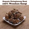 150 sanqi г/пакет Псевдо-женьшень корень Notoginseng tianqi повышает циркуляцию крови иммунитет против старения красоты и здоровья продукта