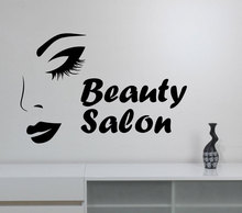 Beauty Salon Sign Wall Sticker Vinyl Applique Woman Face Art Deco Shop Window Mirror Decoration  MF17