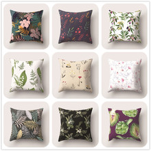 Tropical Green Leaves Cushion Cover Flowers Bird Decorative Pillowcase for Sofa Car Seat Bed Living Room Decor Peach Skin Covers цены