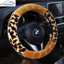 KKYSYELVA Plush Car steering wheel cover Winter Warm Interior Accessories 38cm wool Auto Steering-wheel Covers Car Styling